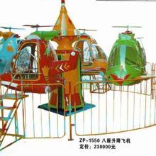 儿童转椅 山东游乐设备 幼儿园转马 蘑菇转马 转椅转马销售