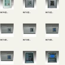 供应西安博康空气采样式及早期感烟探测系统图片