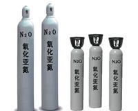 供应氧化亚氮,一氧化二氮,笑气批发