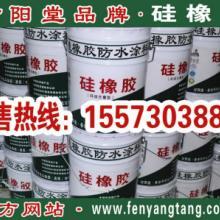 供应北京硅橡胶防水涂料