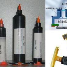 CMOS摄像模组胶粘剂