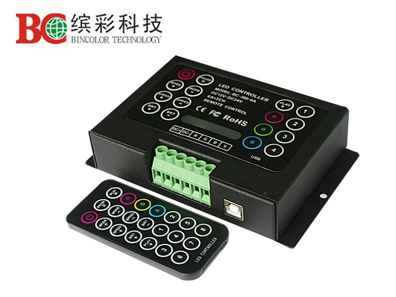 供应LED灯具RGB控制器