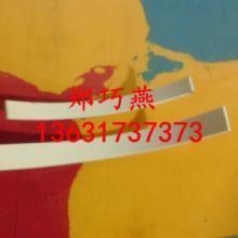 供应东莞EVA胶条-EVA模切双面胶条-刀模准确厂家直销批发