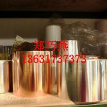 供应福建漳州导电铜箔胶带、铜箔分切、免费打板、送货及时批发
