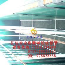 供应电镀铬酐酸阳极挂件铅锡合金板批发