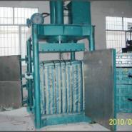 广州市100吨压力服装减容机图片