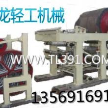 供应卫生纸造纸机械/烧纸造纸设备/多功能造纸机批发