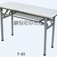 供应t-01长条桌