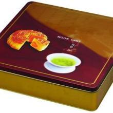 供应月饼盒铁盒包装月饼盒金属包装制品批发