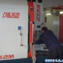 供应西乡CNC数控机床维修