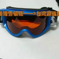 滑雪镜框到台湾海运到门服务报价