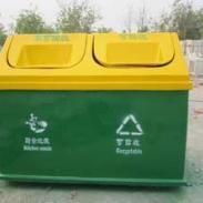 双桶分类玻璃钢垃圾桶果皮箱图片