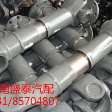 供应许昌传动轴生产厂家,许昌传动轴直销处,许昌传动轴价格