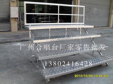 供应合唱台折叠式合唱台专业生产厂家