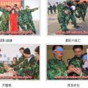 南京新年企业感恩拓展年会创意策划图片