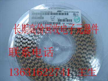 MP4芯片图片/MP4芯片样板图 (2)