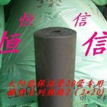 供应太阳能空调保温管