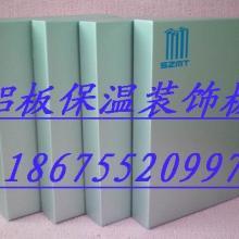 铝塑板装饰保温一体板图片