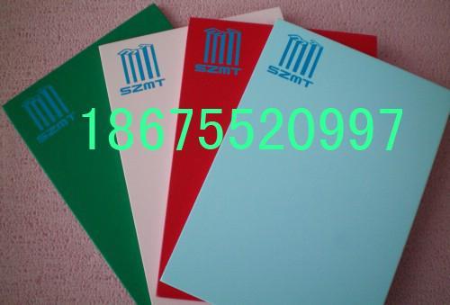 供应保温节能装饰一体板防火保温装饰板18675520997深圳