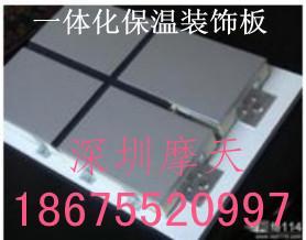 供应外墙保温装饰一体化-氟碳保温成品板销售河南郑州市场