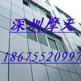 供应防火外墙保温装饰板隧道装饰板18675520997批发销售