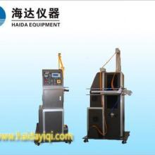 供应【冰箱测试仪器】【冰箱测试设备】
