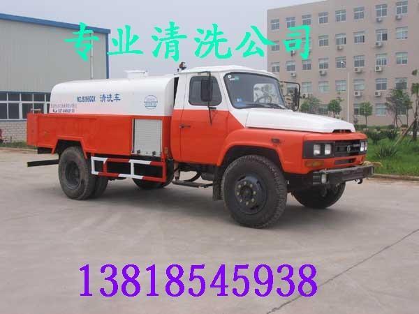 供应上海浦东区管道疏通50917081马桶疏通管道疏通马桶疏通