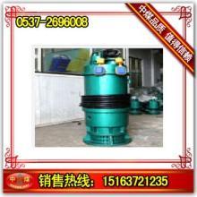 供应37KWBQS矿用隔爆型潜水泵排沙电泵