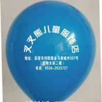 供应品牌内衣广告宣传怎么做;气球广告帮助您!-内衣店做活动的汽球哪里做