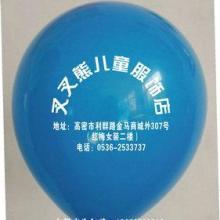 供应品牌内衣广告宣传怎么做;气球广告帮助您!-内衣店做活动的汽球哪里做批发