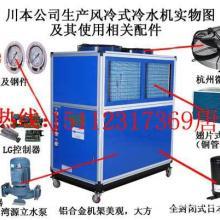 风冷式冷却机(循环冷却水系统)