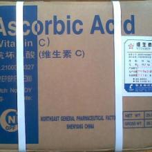 供应维生素C报价维生素C营养强化剂