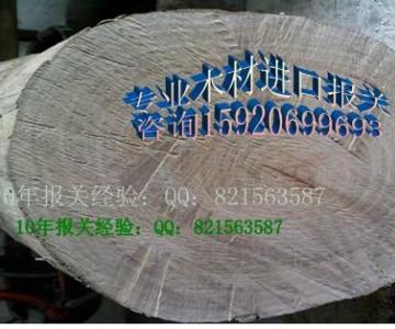 供应木材进口代理,木材进口报关,木材报关公司图片