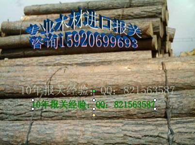 供应代理顺德木材进口报关图片