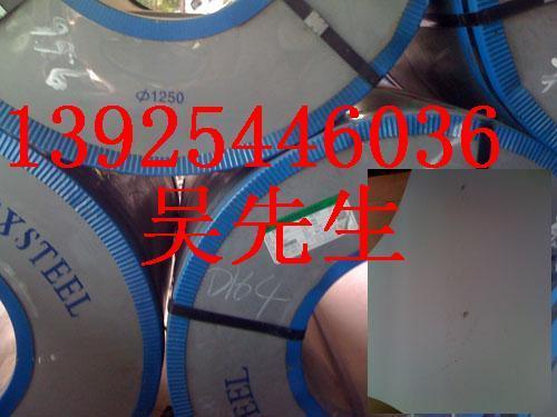 供应用于机箱机柜的一二级喷涂电解板 secc