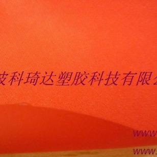 荧光桔红色PVC雨衣防水布图片