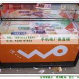 供应中国联通沃手机柜生产厂家
