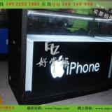 供应苹果手机柜台安卓系统手机柜台定做