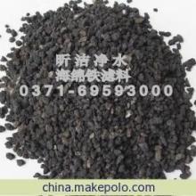 供应活性炭滤料海绵铁滤料氧化原理昕洁海绵铁滤料厂家