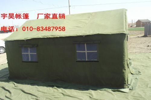 供应有机硅帐篷有机硅帆布帐篷