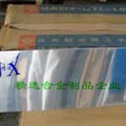 纯铝板1090板1090纯铝薄板图片