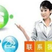 南京长虹电视维修点电话