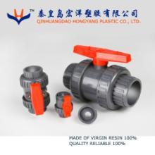 供应美制pvc组装式双活接球阀图片