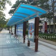 品牌公交候车亭技术参数北京公交候图片