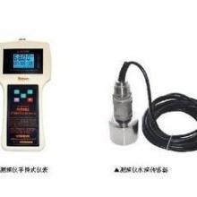 供应超声波测深仪