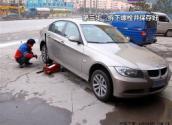供应杭州讴歌汽车维修-无零配件时机动车故障应急修理方法