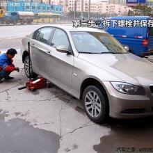 供应杭州讴歌汽车维修-无零配件时机动车故障应急修理方法批发