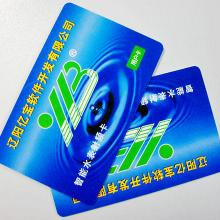 供应智能卡制作-智能卡制作工厂-智能卡制作公司-智能卡制作生产批发