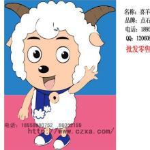 供应diy数字油画是什么聪明的喜羊羊1015批发