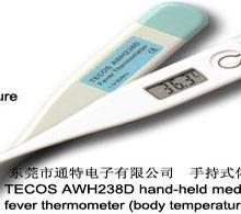 电子体温计,口腔体温计,腋下体温计,医用体温计,红外线体温计,腋温计,口温计, 电子体温计腋下体温计口腔体温计批发